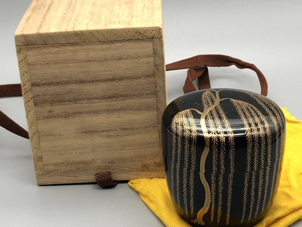 【悠】お茶道具 柳 山中 棗 共箱有り なつめ 煎茶道具 茶道具 御茶道具