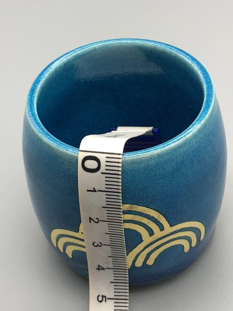 【悠】1000円~ お茶道具 青海波 蓋置 《瑞山》造 共箱有 煎茶道具 茶道具_画像8