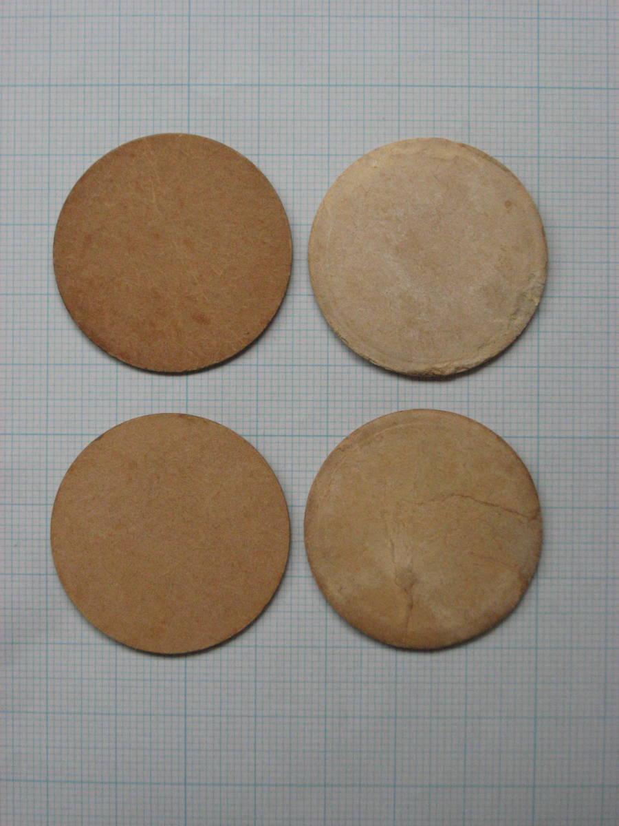 【送料込】4種類 片岡乳業 均質・ビタ・アイゼル・高脂肪牛乳 牛乳瓶 ふた キャップ  大阪_画像3
