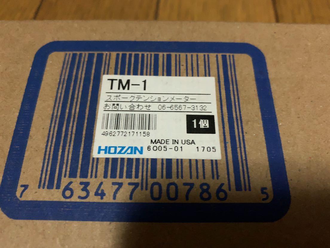 パークツール スポークテンションメーター TM-1_画像3