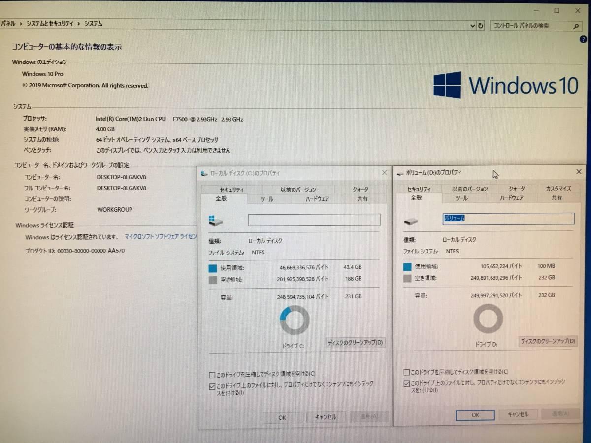 ■DELL デル Vostro ボストロ 230 CPU/Core2Duo E7500 2.93GHz Memory/4GB HDD/250GB+250GB Windows10 Pro クリーンインストール 中古品_画像10