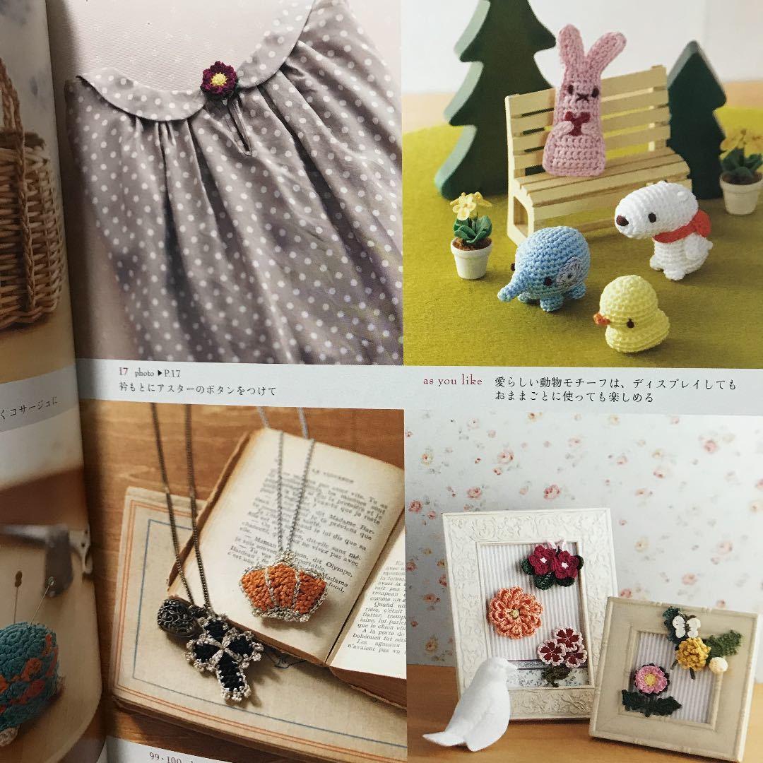 【編物本】はじめてのかぎ針編み刺しゅう糸で編むかわいいミニモチーフ100_画像4