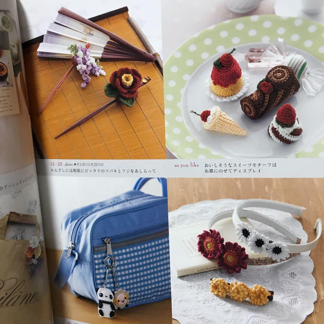 【編物本】はじめてのかぎ針編み刺しゅう糸で編むかわいいミニモチーフ100_画像6