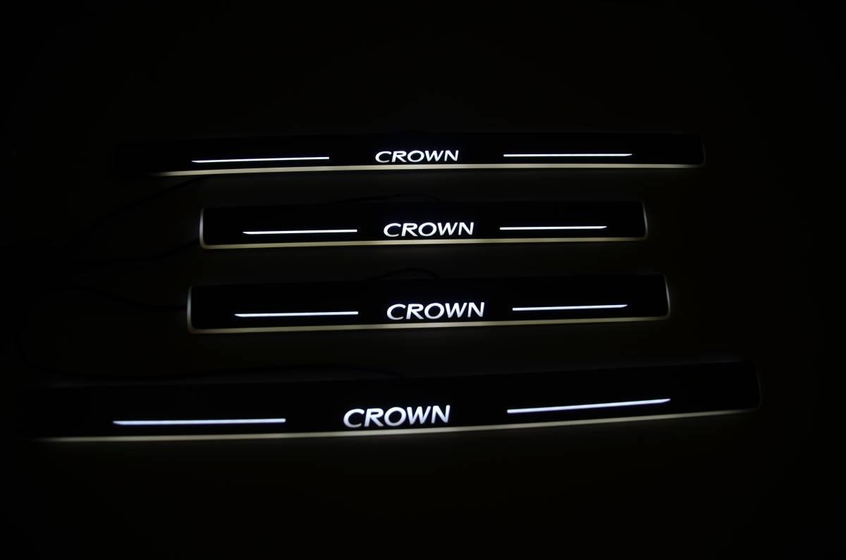 クラウン CROWN スカッフプレート LED 白 ホワイト 発光 光る 流れる イルミネーション 210系 200系 180系 国内発送 送料無料 4点セット