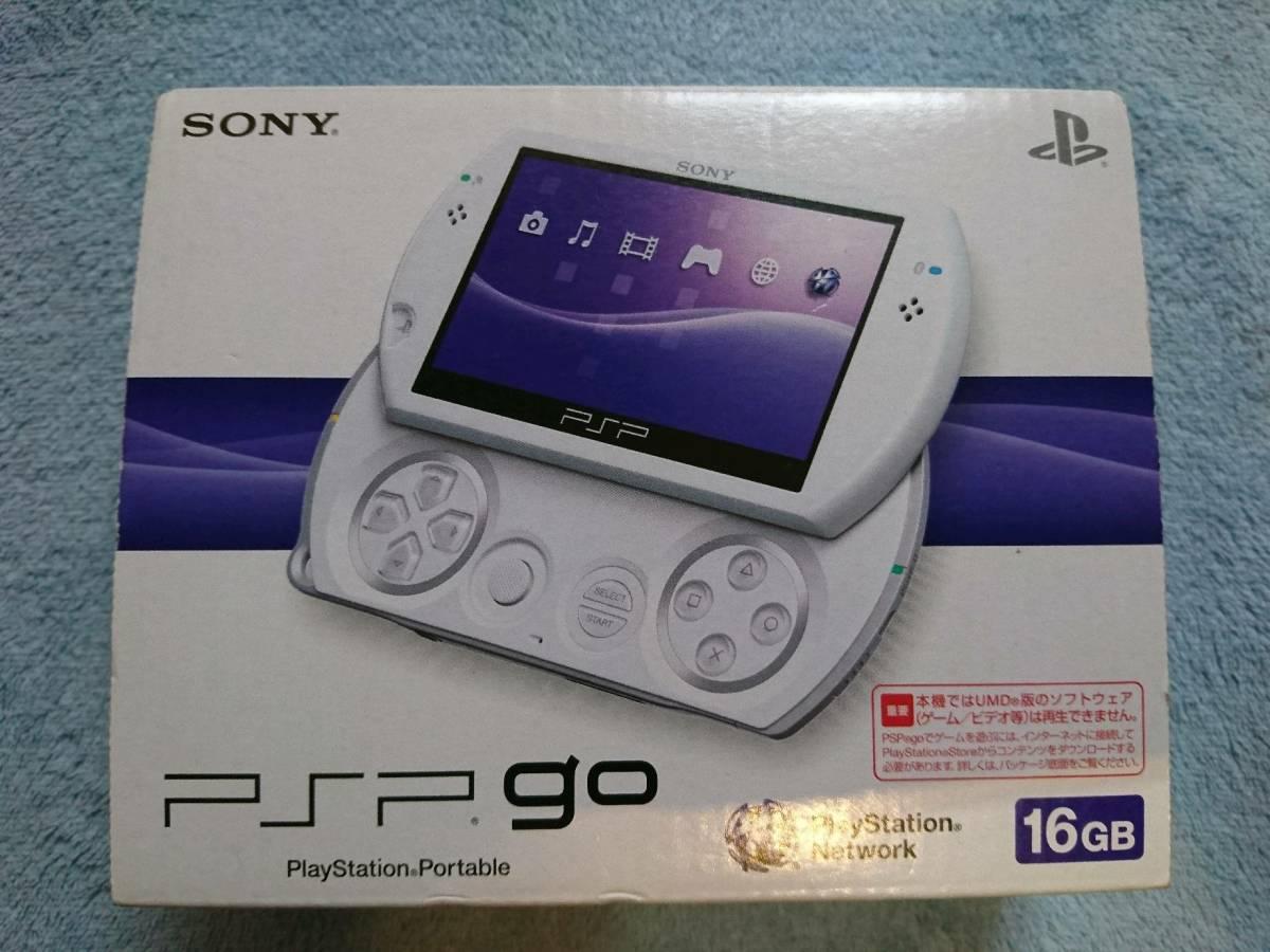 PSP go パールホワイト ポーチ付き