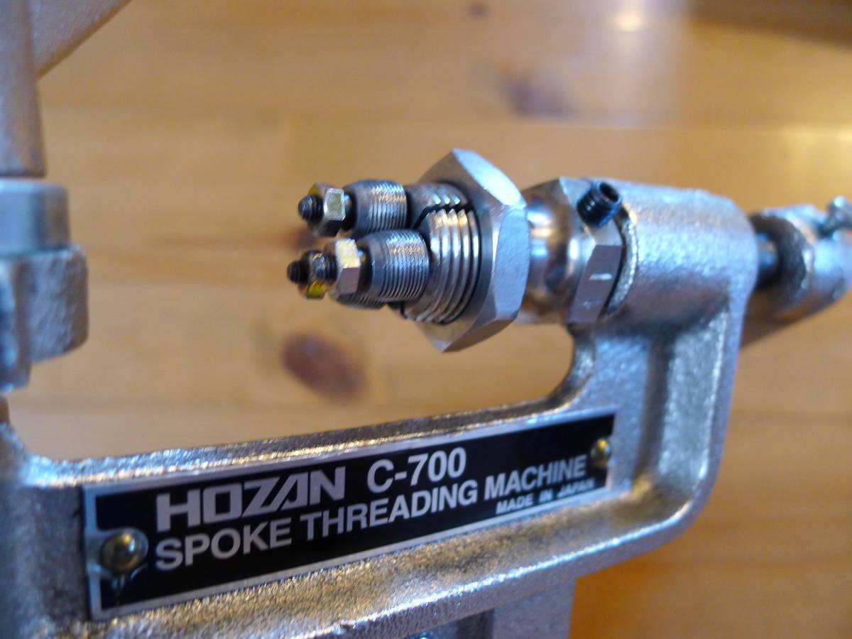 中古品 ホーザン C-700 スポークネジ切り機_画像2