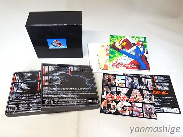 beautiful goods /DVD-BOX Denjin Zaborger Disc7 pieces set all 52 story + extra Blue-ray movie version Denjin Zaborger SPECIAL EDITION