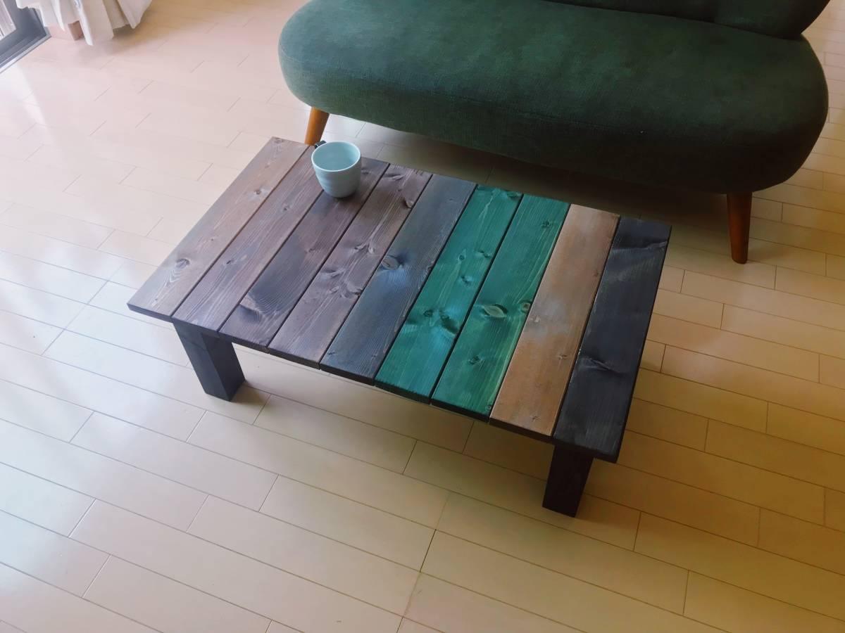 値下げ!センターテーブル Type2 No.1 【neighborwood】木製家具(table 男前インテリア ミリタリー調 インダストリアル リビング 送料無料
