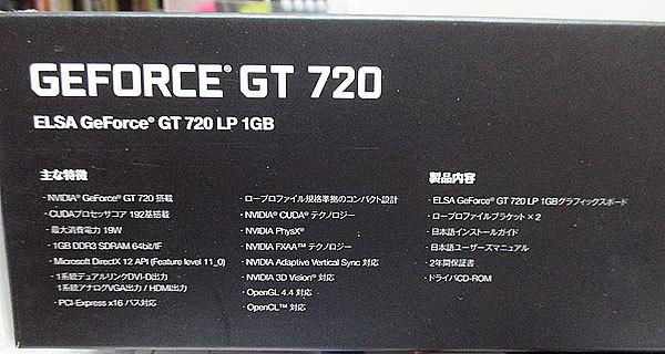 ◆◇【USED】グラボ ELSA GEFORCE GT 720 LP 1GB◇◆_画像6