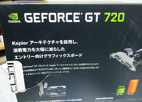 ◆◇【USED】グラボ ELSA GEFORCE GT 720 LP 1GB◇◆_画像5