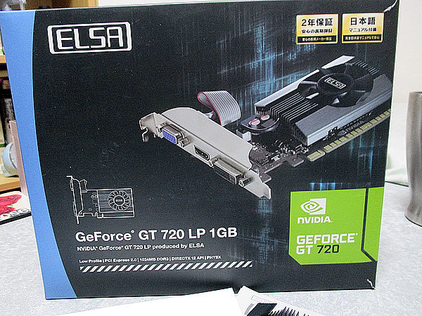 ◆◇【USED】グラボ ELSA GEFORCE GT 720 LP 1GB◇◆_画像4
