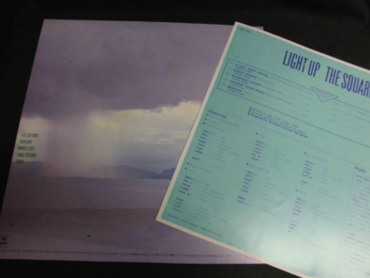 THE SQUAREザ・スクェア/LIGHT UP●LP ベスト・セレクション_画像2