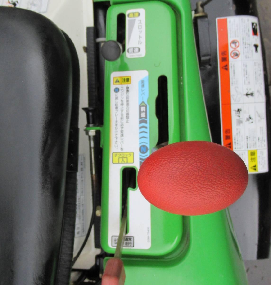 乗用草刈機 オーレック ロータリーモア RM950 18馬力 実動品 長野市_画像5