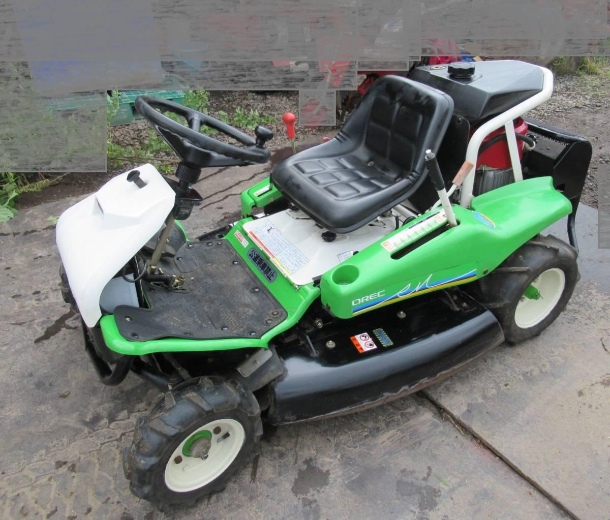乗用草刈機 オーレック ロータリーモア RM950 18馬力 実動品 長野市_画像2