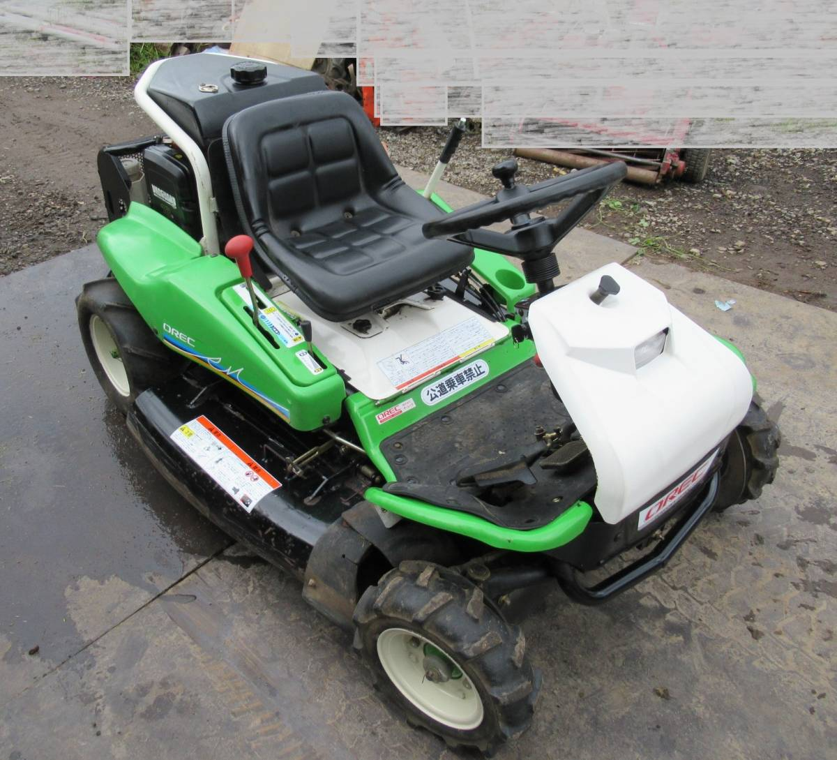 乗用草刈機 オーレック ロータリーモア RM950 18馬力 実動品 長野市