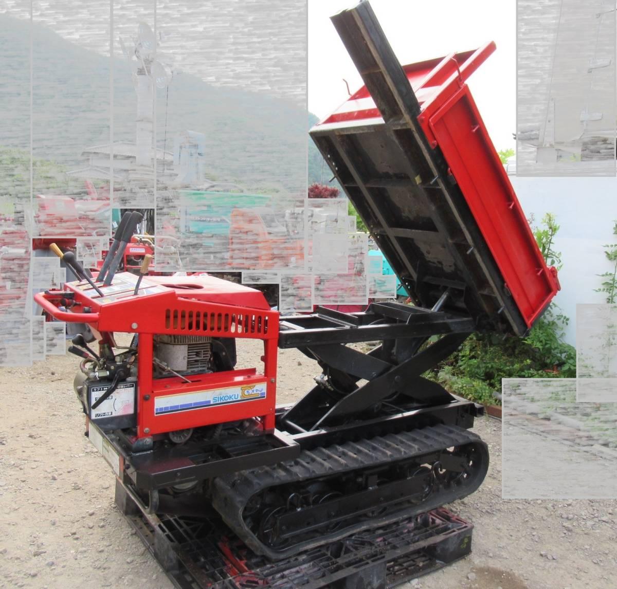 クローラ運搬車 クロスターンX210 ダンプ/リフト 実動品 長野市_画像3