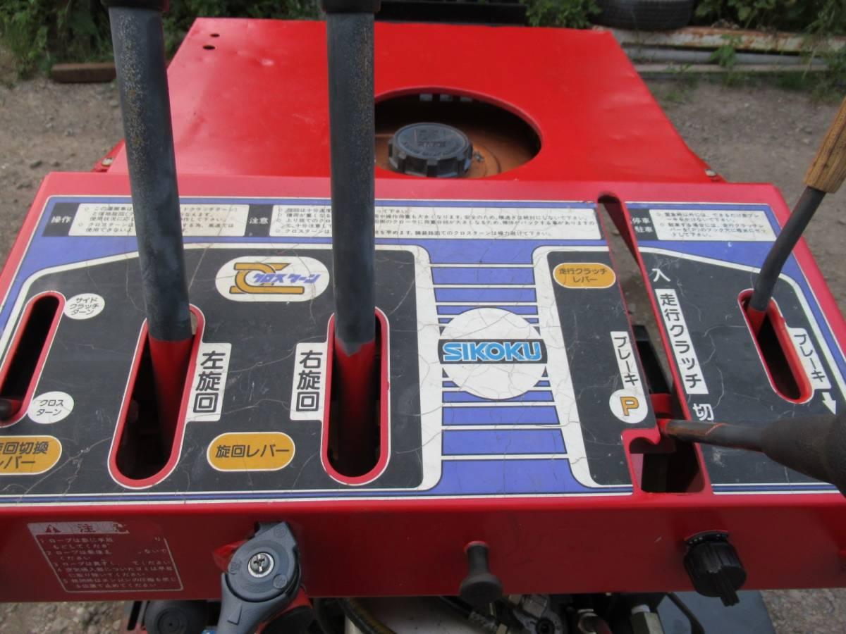 クローラ運搬車 クロスターンX210 ダンプ/リフト 実動品 長野市_画像7