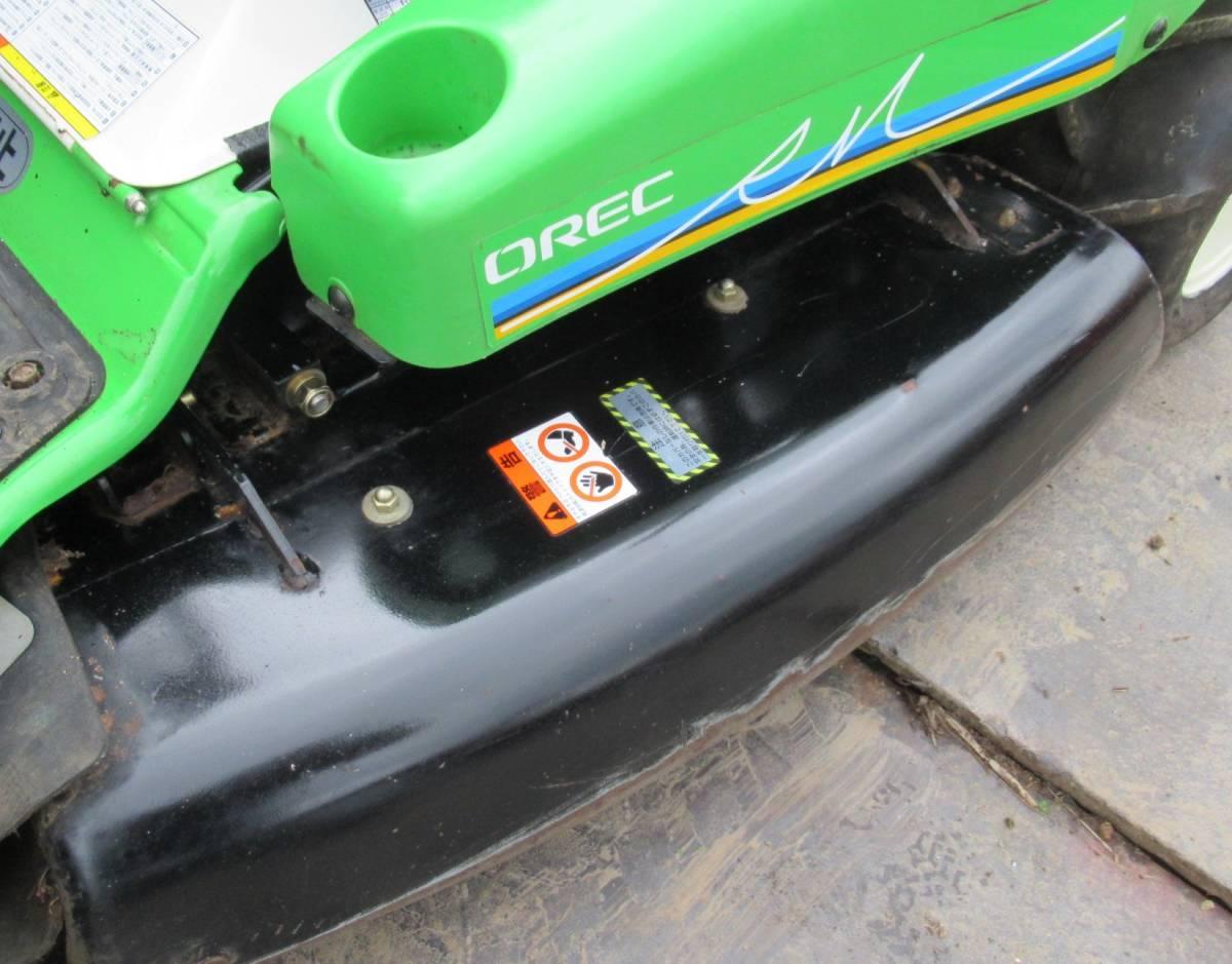 乗用草刈機 オーレック ロータリーモア RM950 18馬力 実動品 長野市_画像10