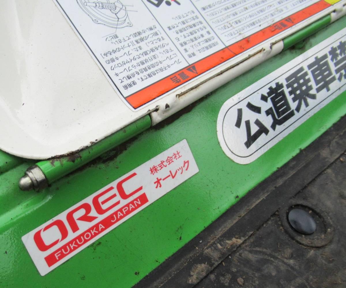 乗用草刈機 オーレック ロータリーモア RM950 18馬力 実動品 長野市_画像9