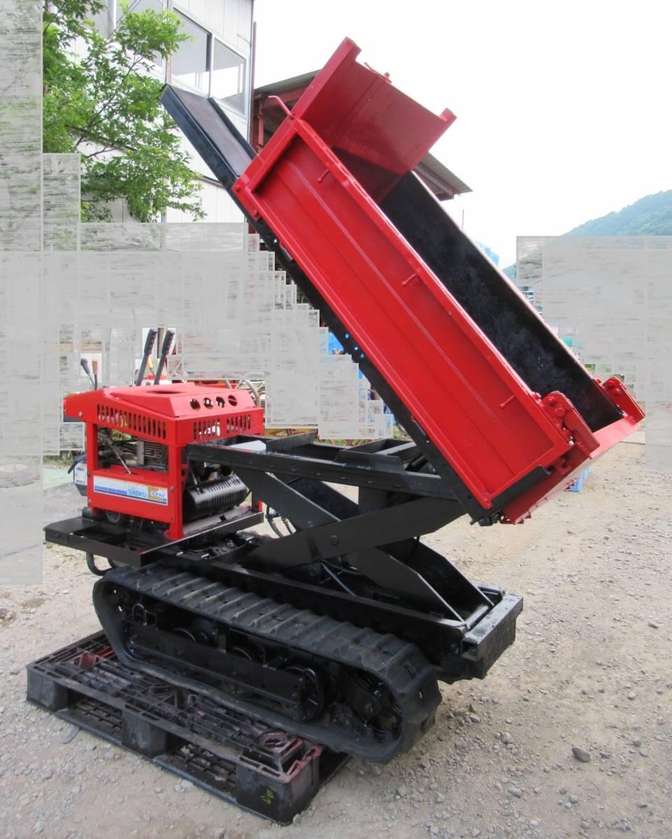 クローラ運搬車 クロスターンX210 ダンプ/リフト 実動品 長野市_画像2