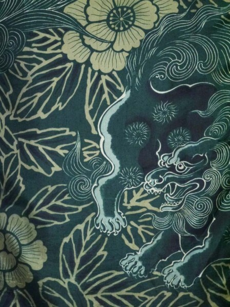 アンティーク 長襦袢 正絹 大正ロマン 唐獅子 牡丹 緑 レトロ 着物 古布 古裂 リメイク 材料 ハンドメイド 生地 古典柄 和柄_画像5