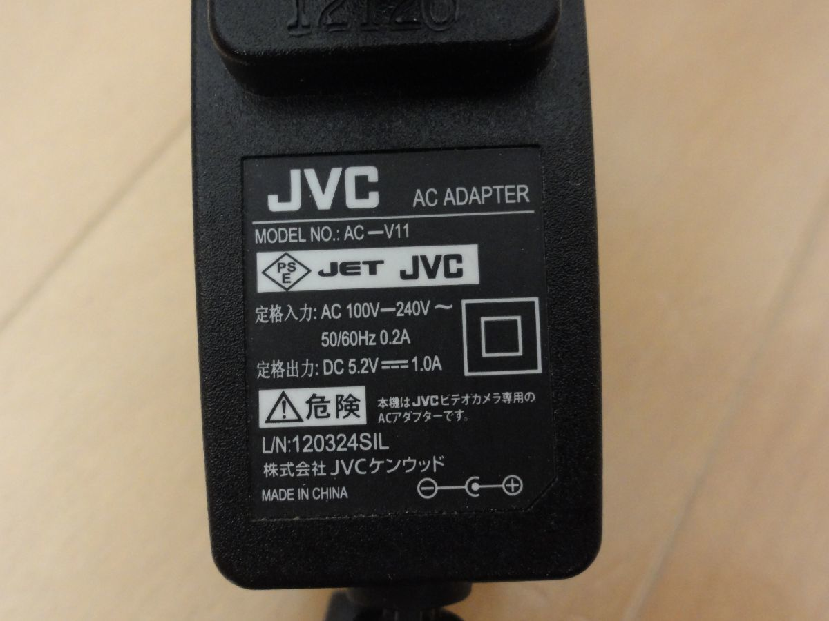 ★ビクター JVCケンウッド純正 ビデオカメラEvrio エブリオGZ-HM450他用充電用ACアダプター AC-V11 送料140円_画像2