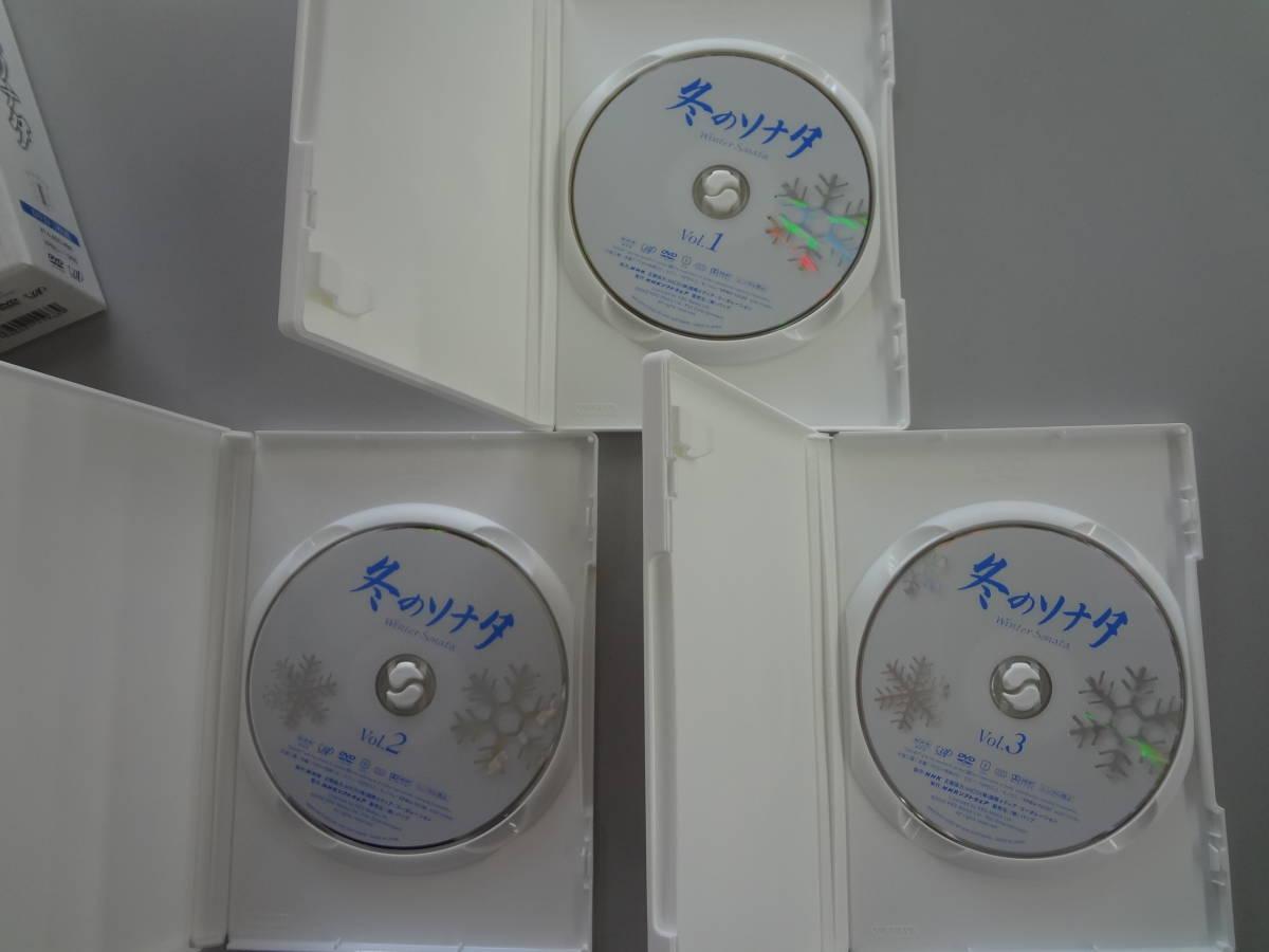 冬のソナタ DVD-BOX 1・2 全7巻 ペ・ヨンジュン/チェ・ジゥ 中古品 即決_画像5