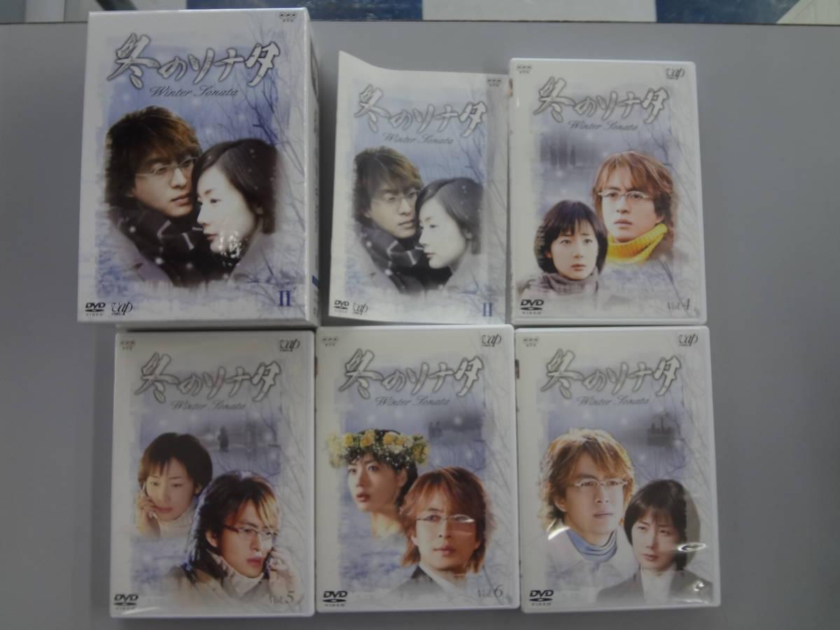 冬のソナタ DVD-BOX 1・2 全7巻 ペ・ヨンジュン/チェ・ジゥ 中古品 即決_画像6