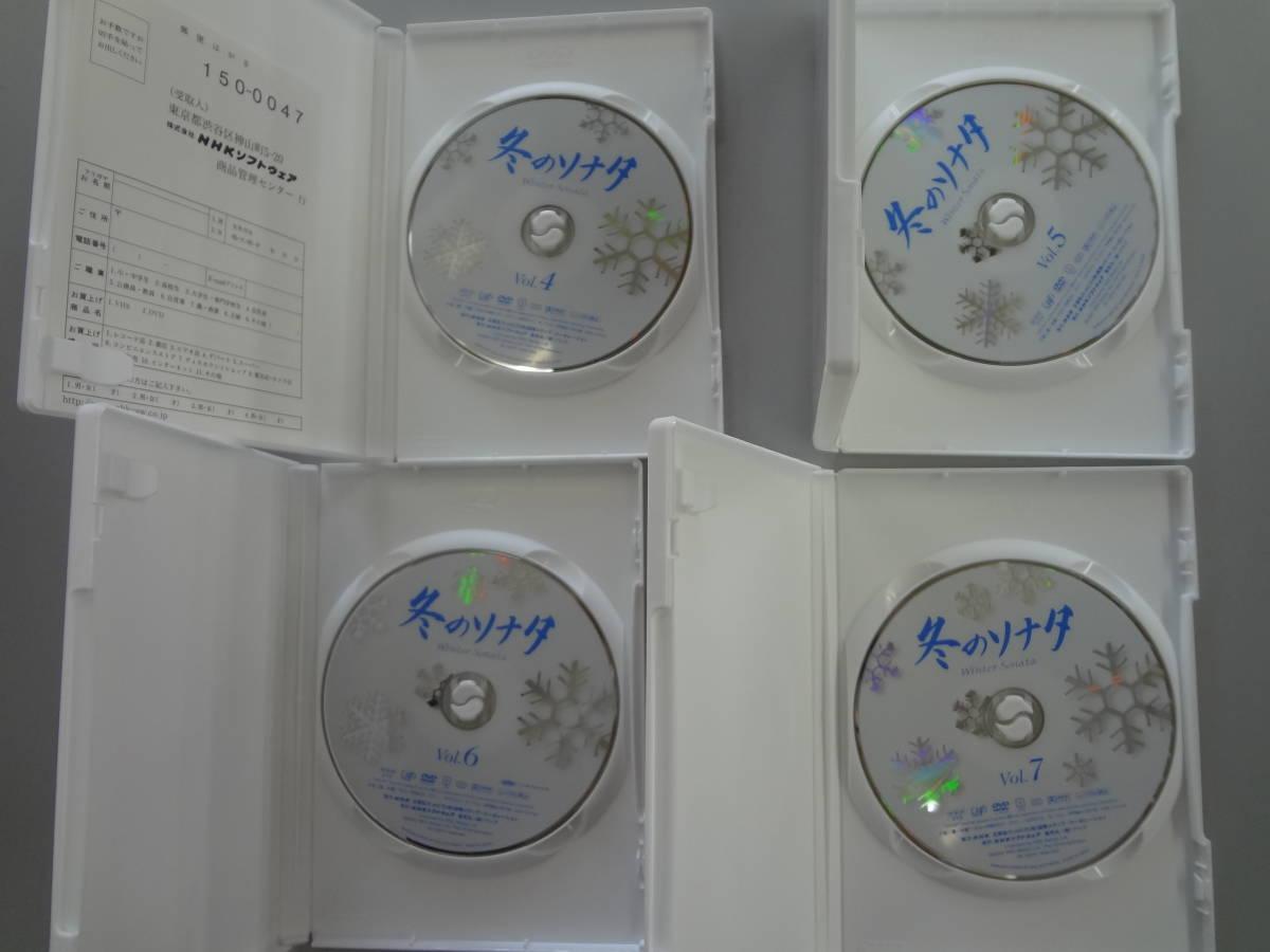 冬のソナタ DVD-BOX 1・2 全7巻 ペ・ヨンジュン/チェ・ジゥ 中古品 即決_画像7