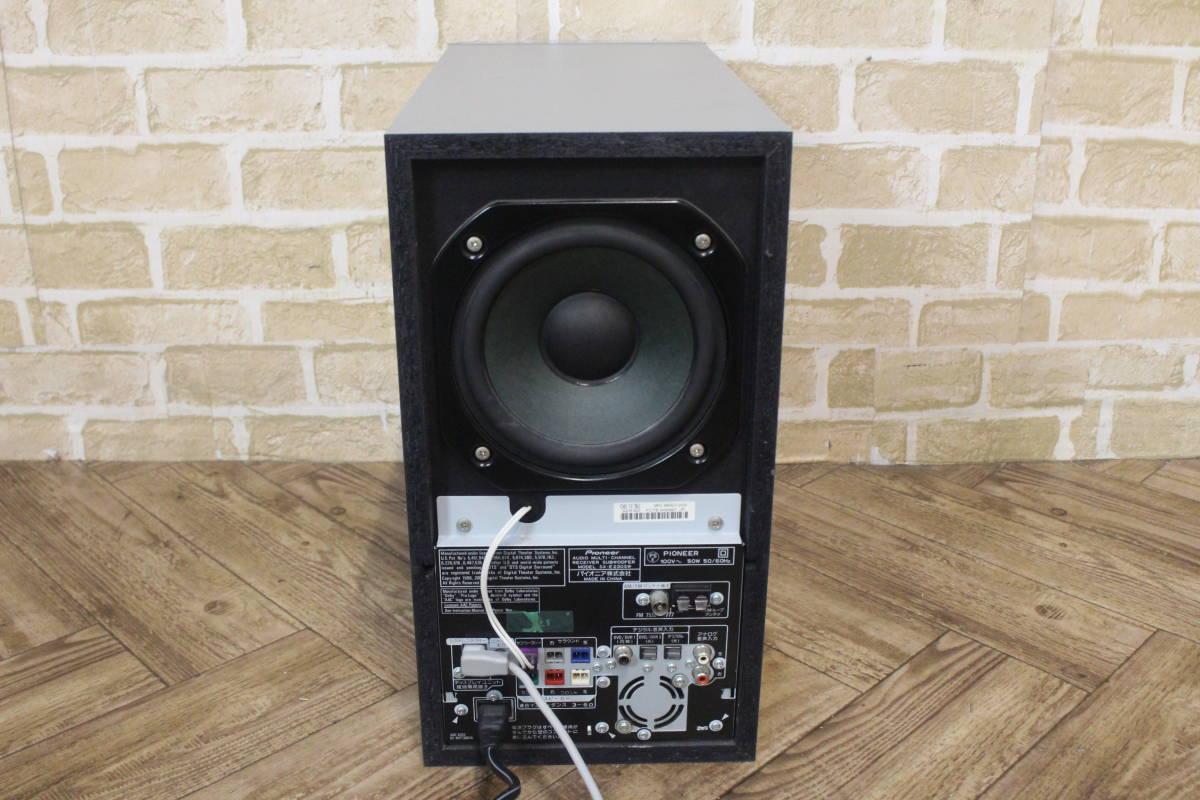 Pioneer/パイオニア ホームシアターシステム S-E230ST セット 動作品 (W-4056)_画像5