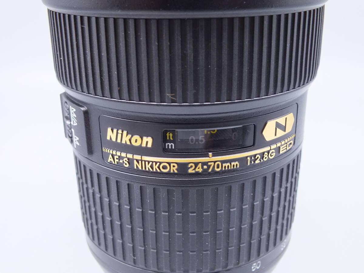 極美品/NIKON ニコン/AF-S NIKKOR 24-70mm 1:2.8G ED/大三元 一眼カメラレンズ/ナノクリスタル ズーム/動作品/元箱 フード 他付属/管C0627_画像6