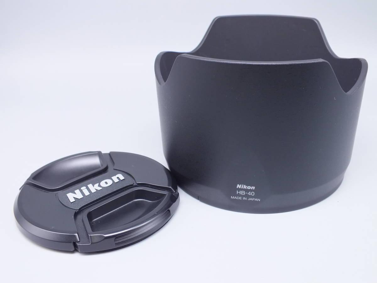 極美品/NIKON ニコン/AF-S NIKKOR 24-70mm 1:2.8G ED/大三元 一眼カメラレンズ/ナノクリスタル ズーム/動作品/元箱 フード 他付属/管C0627_画像10