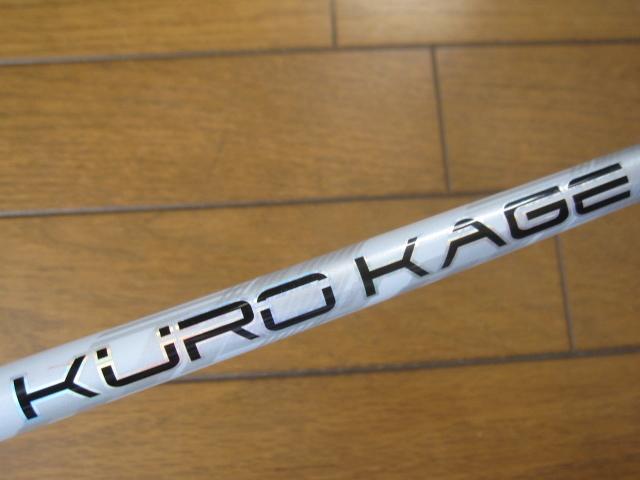 三菱レイヨン KUROKAGE XT60-S