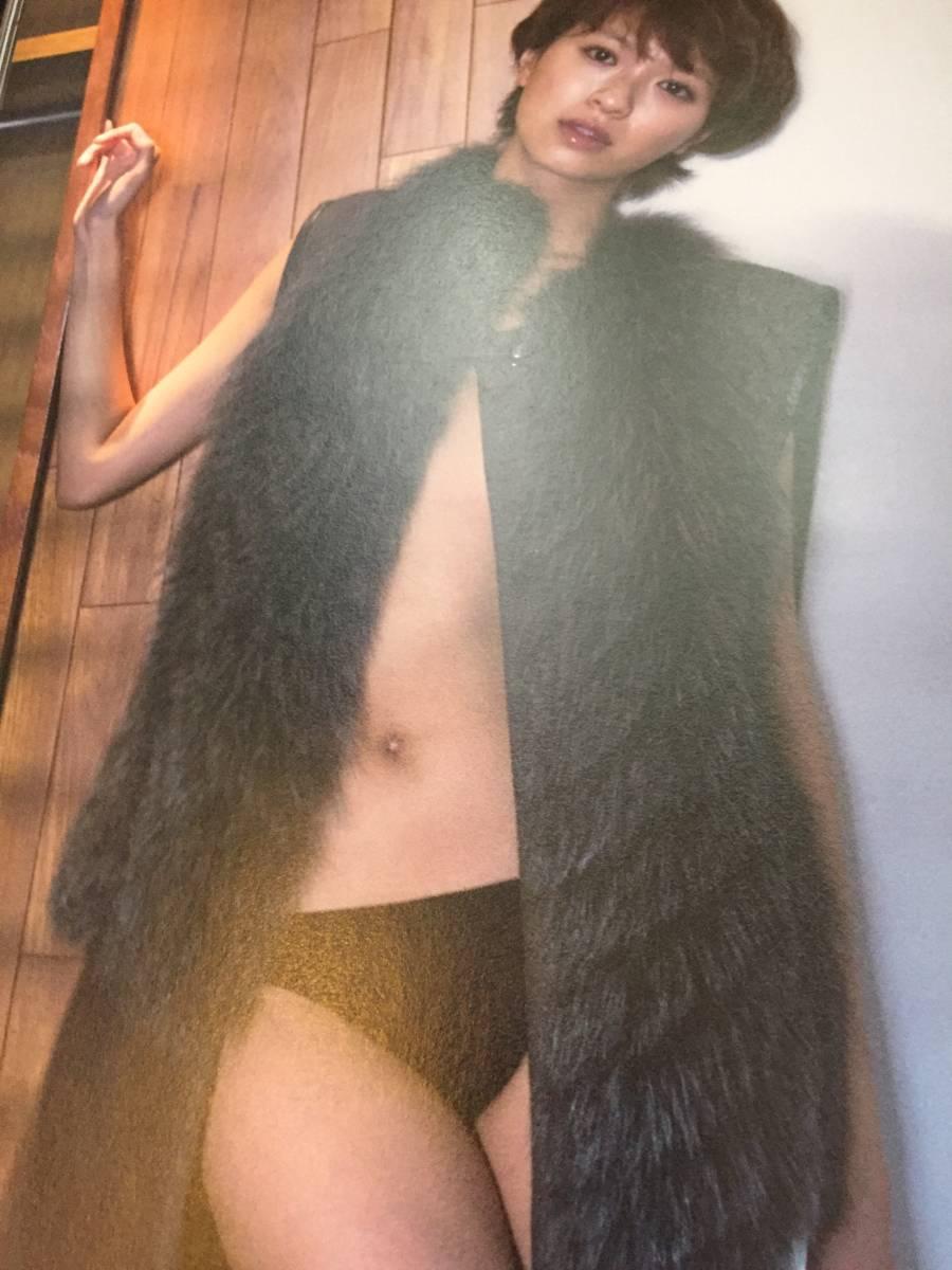 モデル、女優、人妻母親、長身、榮倉奈々ラスト帯付き写真集です。直筆サイン入り。_画像7