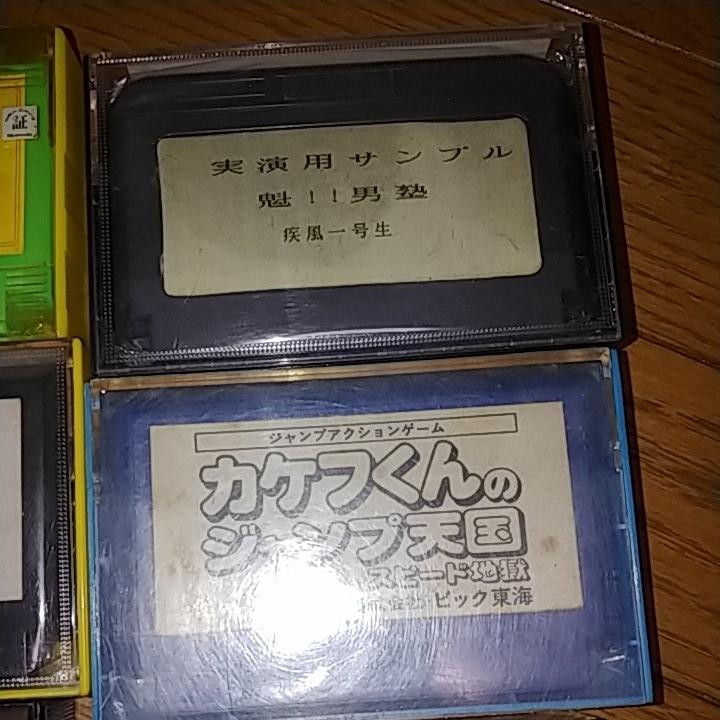 ファミコン サンプルロムまとめ売り_画像3