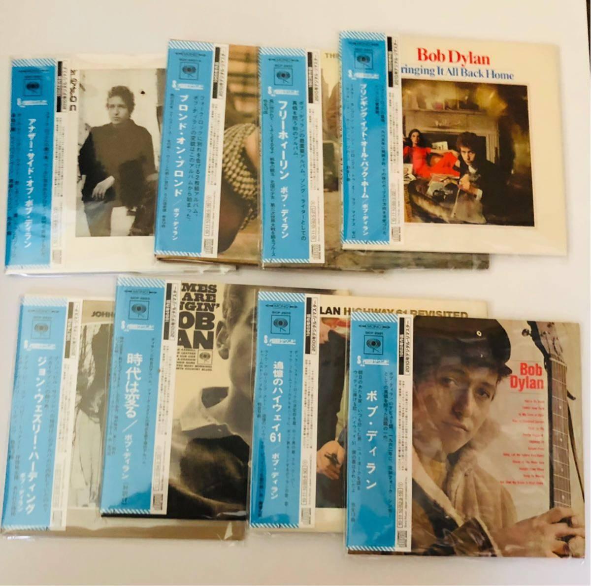 BOB DYLAN MONO BOX 9CD 国内 紙ジャケ キャップ帯付き 解説 日本語ブックレット