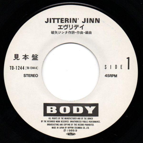 レア 7インチ・シングル ジッタリンジン エヴリデイ 見本盤 サンプル・レコード JITTERIN JINN 80sロック_画像3