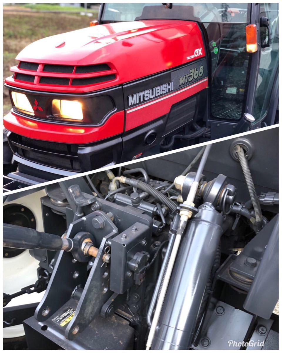 *三菱 トラクター MT 368 *36馬力 *エアコン* パワステ *4WD *中古トラクター_画像5