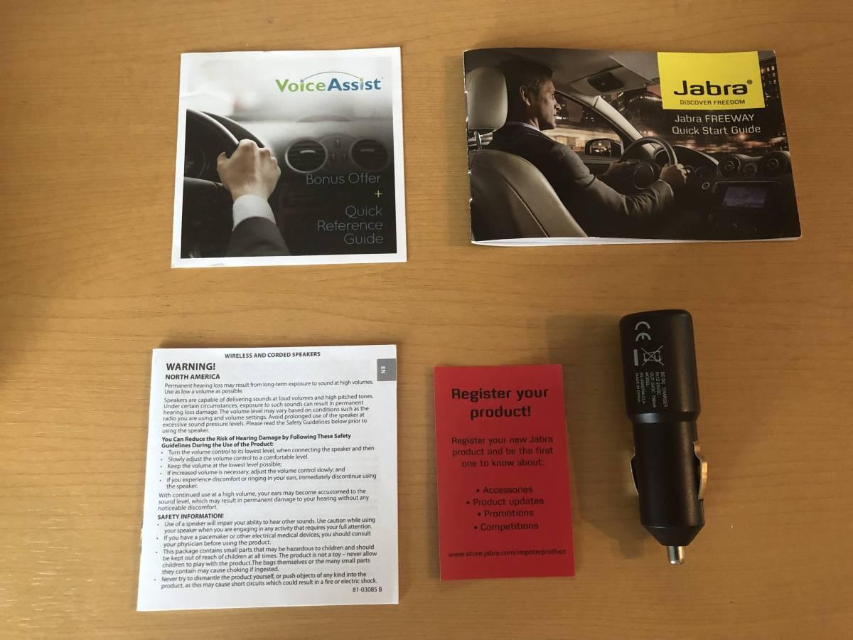 Jabra Freeway 車載用Bluetoothハンズフリースピーカー_画像4