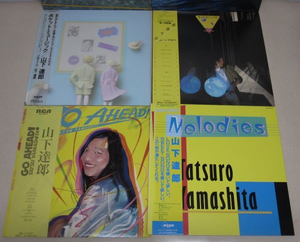 LP・山下達郎 6セット!!・帯付4枚・FOR YOU、GO AHEAD、ポケットミュージック、ムーングロウなど・A190614-61_画像3