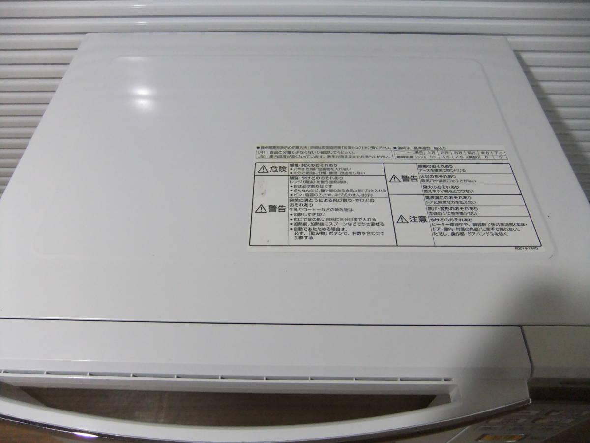 D4J伍◆【中古品】Panasonic オーブンレンジ NE-C235-W 2012年 本体のみ_画像2