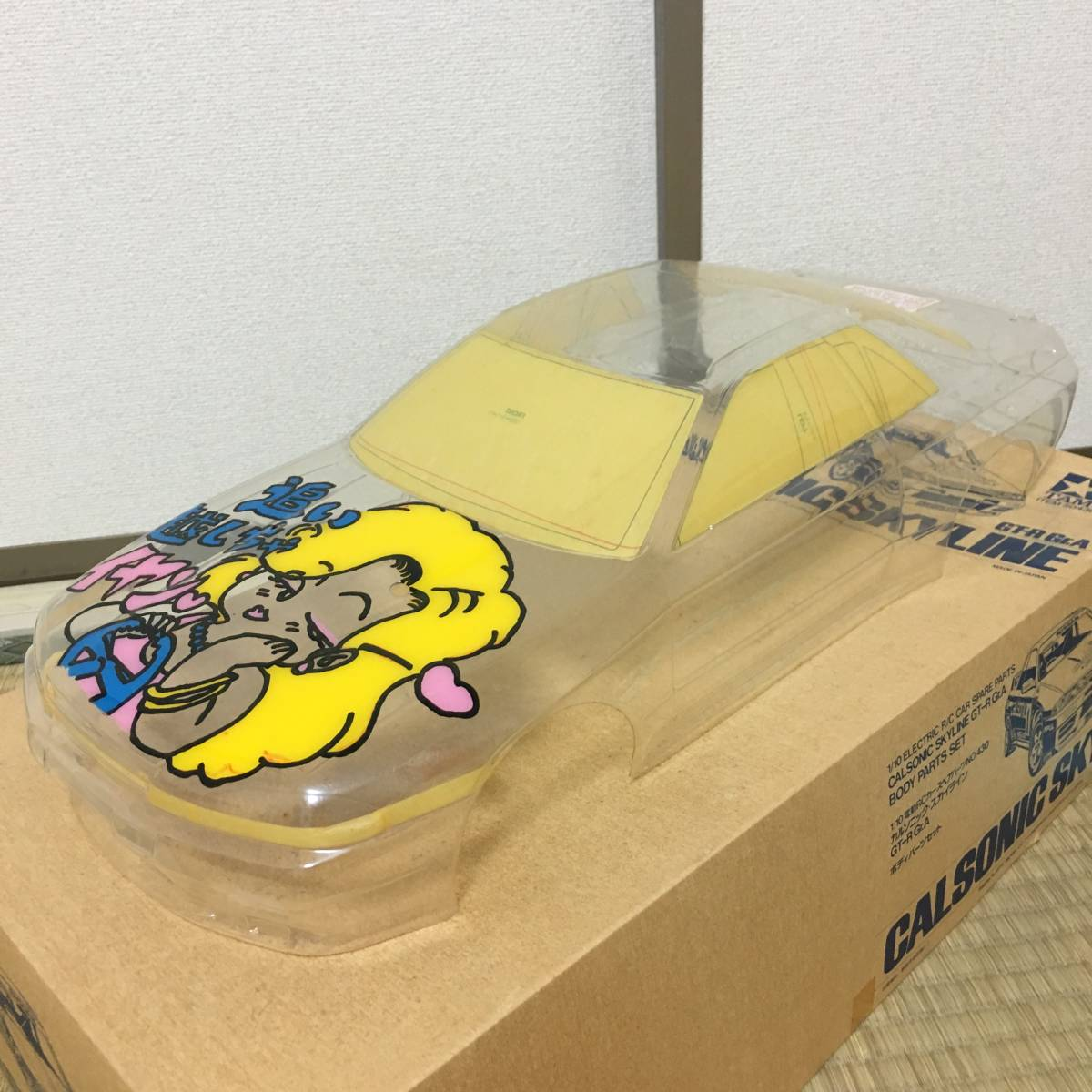 ☆ワンオフ☆ 田宮模型 タミヤラジコン ニッサン スカイライン GT-R(BNR32) ボディ オリジナルペイント_画像4