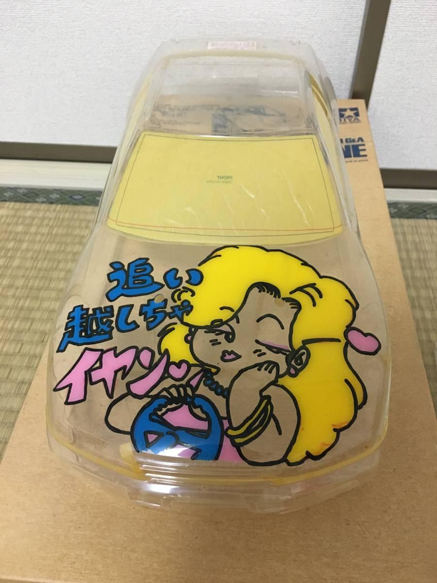 ☆ワンオフ☆ 田宮模型 タミヤラジコン ニッサン スカイライン GT-R(BNR32) ボディ オリジナルペイント_画像3