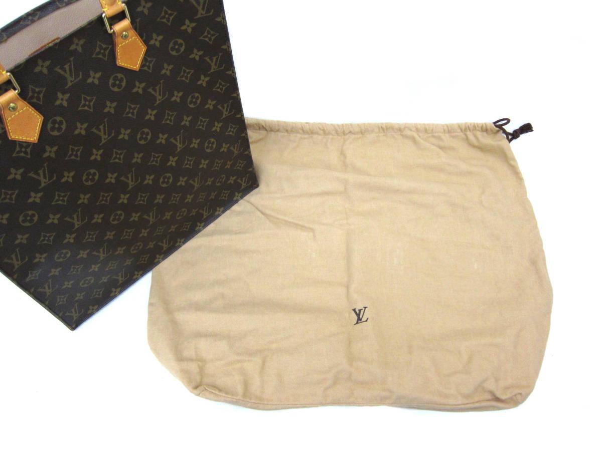 新品同様 極美品 LOUIS VUITTON ルイ ヴィトン モノグラム サックプラ トートバッグ ハンドバッグ フランス製 MI1001 メンズ レディース _画像10