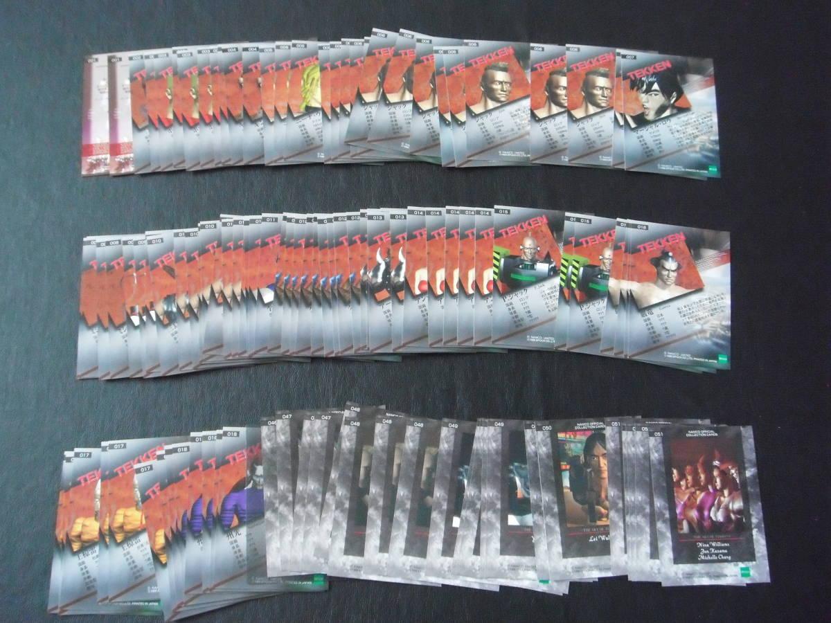 SEGAゲームトレーディングカード大量ナムコ新品ソウルキャリバー鉄拳バンダイ貴重ストIIカプコン ワルキューレまとめてバーチャファイター_画像5