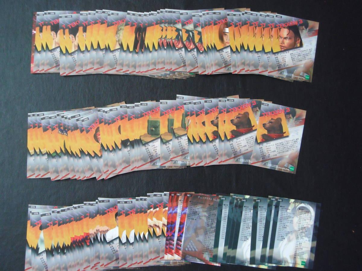 SEGAゲームトレーディングカード大量ナムコ新品ソウルキャリバー鉄拳バンダイ貴重ストIIカプコン ワルキューレまとめてバーチャファイター_画像9