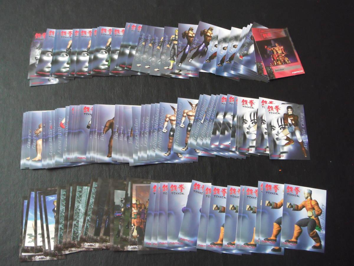 SEGAゲームトレーディングカード大量ナムコ新品ソウルキャリバー鉄拳バンダイ貴重ストIIカプコン ワルキューレまとめてバーチャファイター_画像4