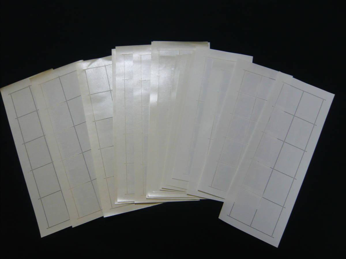 切手 まとめて 切手趣味週間 1976年~1991年+1996年1997年 額面 1万1380円 未使用 長期自宅保存品_画像6