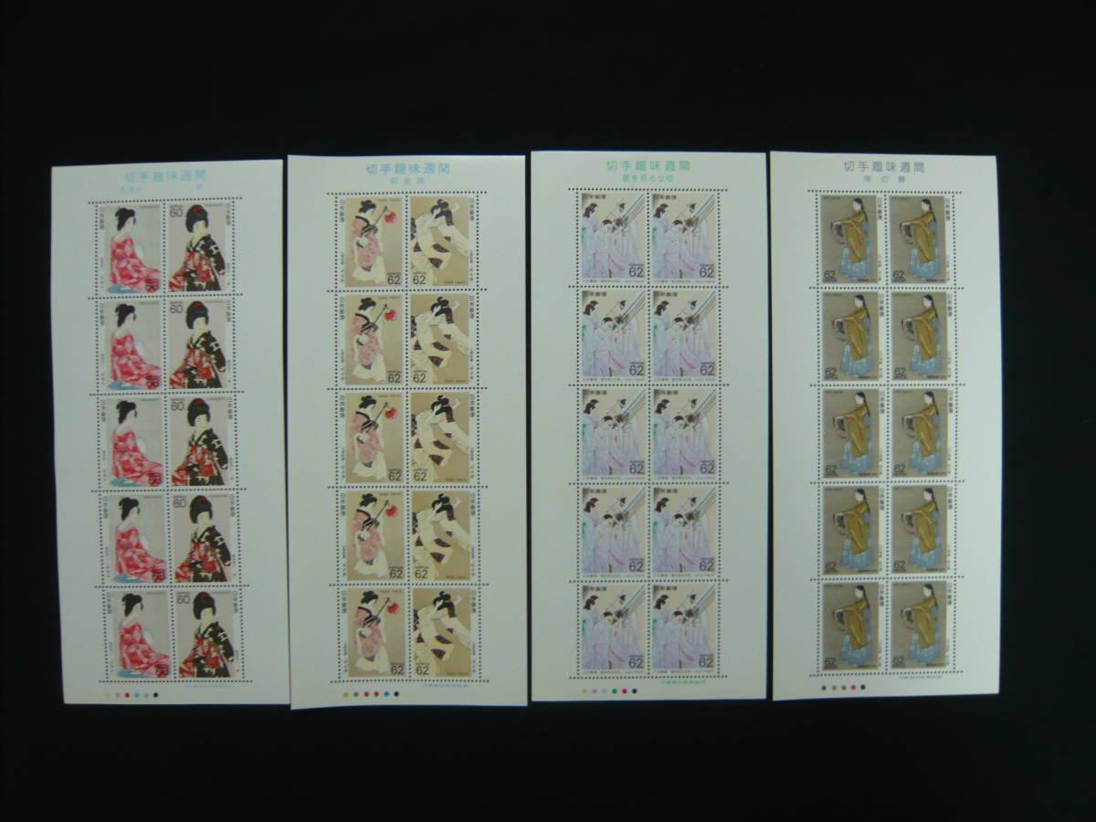 切手 まとめて 切手趣味週間 1976年~1991年+1996年1997年 額面 1万1380円 未使用 長期自宅保存品_画像4