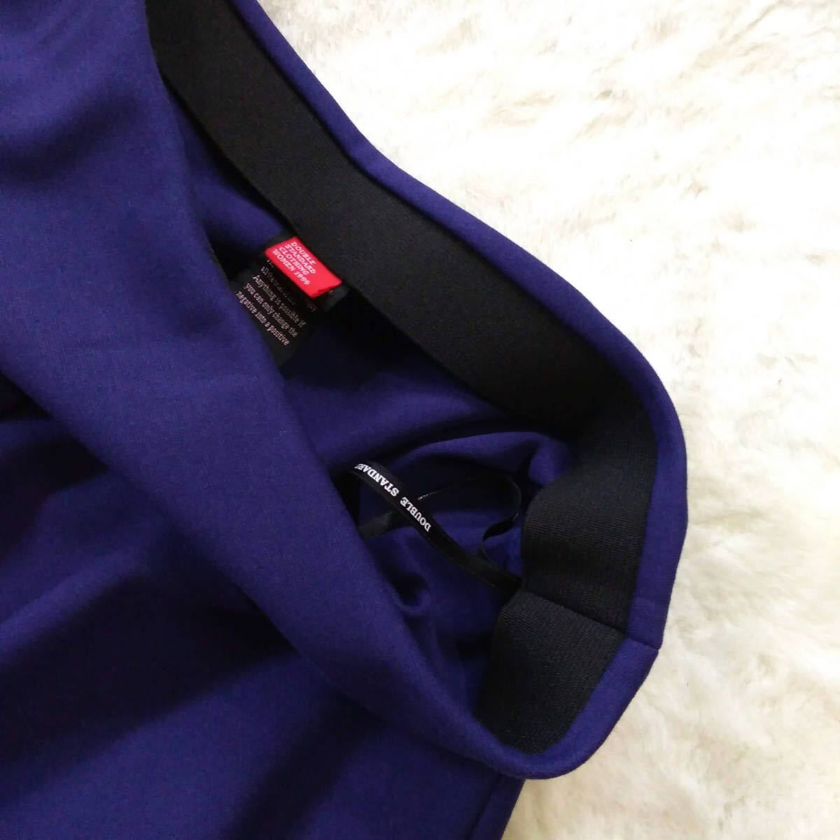 ダブルスタンダードクロージング ポンチスカート ロイヤルブルー パープルネイビー 膝丈 ゴムウエスト DOUBLE STANDARD CLOTHING_画像3